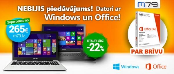 Datori ar Windows un Office
